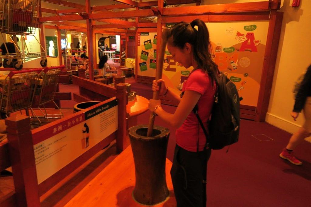 Hong Kong Science Museum